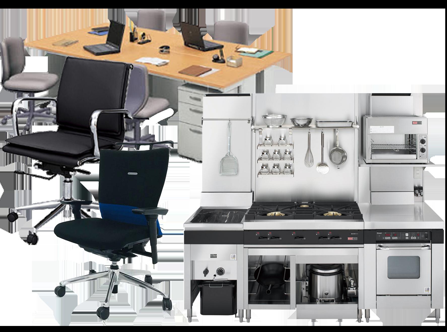 オフィス家具・厨房機器高価買取り